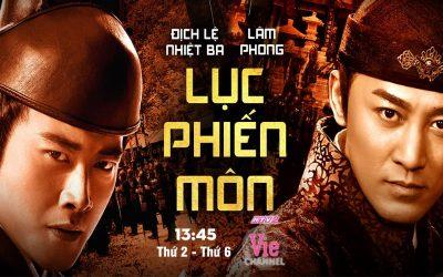 Phim Lục phiến môn: Lâm Phong truy tìm Địch Lệ Nhiệt Ba